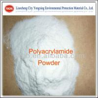 China Excellent cationic polyacrylamide for oil field wholesale