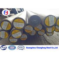 China H13 / SKD61 High Carbon Alloy Steel Bar 300 - 6000mm Length For Die Casting wholesale