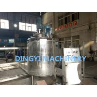 China Shower Gel Shampoo Production Line Stainless Steel High Speed Rotating Rotor wholesale