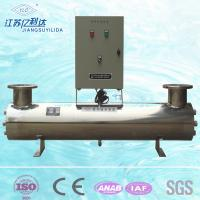 China Industrial And Commercial Ultraviolet UV Disinfection Equipment Water Treatment wholesale