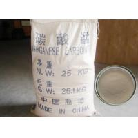 China HS Code 28369990 Electronic Grade Manganese Carbonate CAS NO. 598-62-9 wholesale