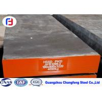 1.2344 / H13 Alloy Tool Steel For Thin Walled Plastic