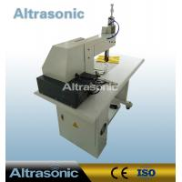 China Non Woven Bag Ultrasonic Sealing Machine Sewing Cutting With Various Roller Patterns wholesale