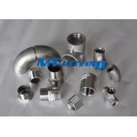 China ASME / ANSI B16.9 F51 / F53 S31803 / S32750 Duplex Steel Concentic Reducer Pipe Fitting wholesale