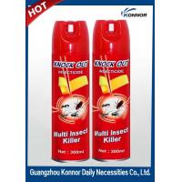 China Fly Insect Killer Spray Fast Knock Down Pyrethroid Systemic Insecticide wholesale