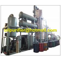 China waste engine oil Vacuum distillation plant, motor engine oil recycling system wholesale