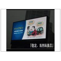 Quality Outside SMD RGB Video Full Color LED Display 32 x 16 Matrix High Definition P6 for sale