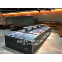 China Hypermarket Combined Open Top Aht Island Freezer With Sliding Door wholesale
