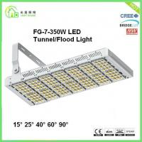 China Dimmable 350w Tennis Court Tunnel Lights Bright Tunnel Lighting wholesale