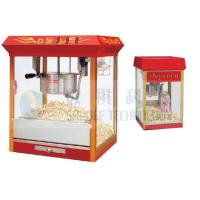 China OEM Commercial Automatic Cinema popcorn machine for Movie Theater Equipment 230V 50HZ wholesale