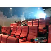 China Commercial 220V 4D Cinema System With Hollywood Movies / 4D Home Theater Seats wholesale