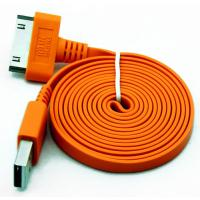 China Yellow Flat USB2.0 AM Cable for Iphone4/4S/Ipod wholesale