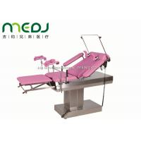 China MJSD03-04 Gynecological Examination Table  Electric Pink Obstetric Bed wholesale