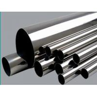 China Inconel 625 Oil Drill Pipe 300 Series Grade Round Shape High Tensile Strength wholesale