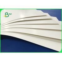 China 630mm 900mm 12PT 14PT 16PT SBS C1S Paper Roll For Printing Cosmetic Box wholesale