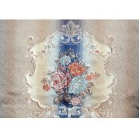 China Knitted Embroidered Shower Curtain / Embroidered Silk Fabric OEM wholesale