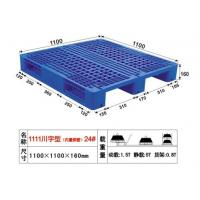 China Nice Strong Packing QC3137 custom plastic pallets 1100mm*1100mm*160mm wholesale