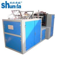 China High Efficiency Disposable Paper Coffee Cup Making Machine With Photoelectric Tracking on sale