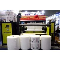 Buy cheap High Production Three Layer Air Bubble Film Machine Protective Packing from wholesalers