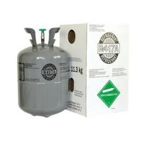 China Refrigerant gas R417a 99.9% purity for sale wholesale