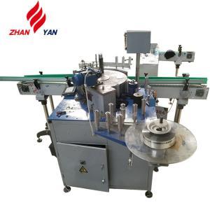 Machinery Industry Equipment Beverage Bottle Automic Glue Applicator Labeling Machine
