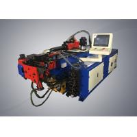 China Non Standard Designing Auto Bender Machine To Diesel Engine Processing wholesale