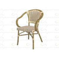 China Outdoor Dining Chairs Restaurant Wicker Chair Garden Aluminum Furniture Hot Sale wholesale