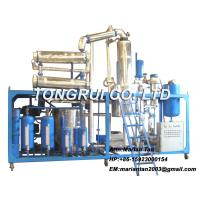 China Used Motor Oil Recycling Distillation plant can regeneration black engine oil to base oil on sale