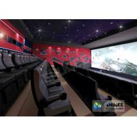 China Wonderful Viewing Experience 4D Theater Equipment Seamless Compatibility With Hollywood Movies wholesale