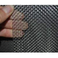 China Sieve Stainless Steel Woven Wire Mesh Big Wire Diameter Square / Rectangular Hope Shape wholesale