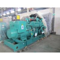 China Heavy Duty Diesel Generator With Power Capacity Of 800KVA ISO9001 2008 wholesale