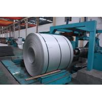 China Strong Corrosion Hot Rolled Steel Coils, 304 / 304L / 316 / 316L / 321 / 310S For Petrol & Gas wholesale