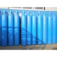 China Seamless Steel Oxygen Cylinder on sale