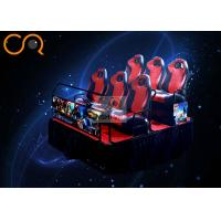 Buy cheap Home Theater 5d Motion Cinema / 5d Camera Movies Simulater SGS Listed from wholesalers