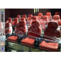 China Adventure 5D Cinema Equipment With 12 Seats 3DOF Pneumatic Motion Chairs wholesale