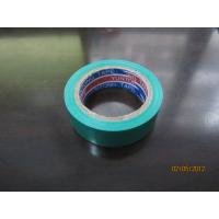 China Blue PVC Electrical Insulation Tape 0.13mm×19mm×10yds Water Proof wholesale