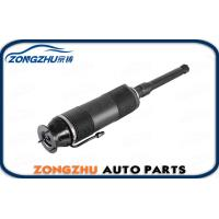 China Height Adjustable Truck Shock Absorbers Mount W220 OEM 2203209213 wholesale