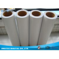 "China Display Inkjet Media Supplies Self Adhesive PVC Vinyl Water Resistant 60"" x 3m rolls wholesale"