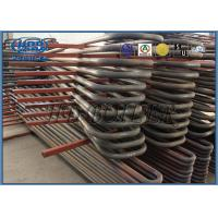 China Power Station Boiler Superheater And Reheater , Energy Saved Heat Exchanger wholesale