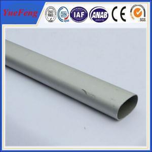 China Competitive price elliptical aluminum tube/ aluminum oval tube wholesale