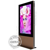 China Outside High Definition Led Freestanding Digital Signage Boards 1920*1080 Resolution wholesale