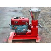 China Small Diesel Flat Die Wood Pellet Mill For Small And Medium Boiler Owner on sale