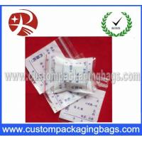 China Resealable Medicine Bag, LDPE Medical Zip Lock Bag, Medical Zipper Bag on sale