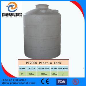 China rotomoulded PE water tanks, storage tanks,plastic tanks on sale