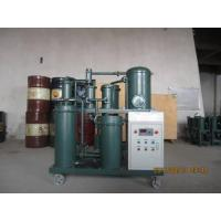 COP Series Vacuum Cooking Oil Purifier