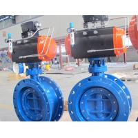 China Aluminum Alloy Vane Type Rotary Actuator Single Acting For Steel Industry wholesale