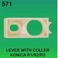 China LEVER WITH COLLER FOR KONICA R1,R2,R3 minilab wholesale