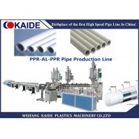 China KAIDE Multilayer PPR AL PPR Pipe Production Line / PPR Aluminum Pipe Making Machine wholesale