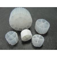 China MBBR Bio Filter Medias With White Color And Virgin HDPE Material For Wastewater wholesale
