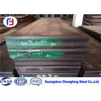China Polished Tool Steel Flat Bar , Hardened Tool Steel P20+Ni Width 155 - 2200mm wholesale